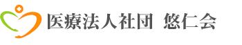 医療法人社団悠仁会 ほほえみの郷横浜 介護老人保健施設