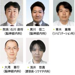 2004doc-kibou5mei
