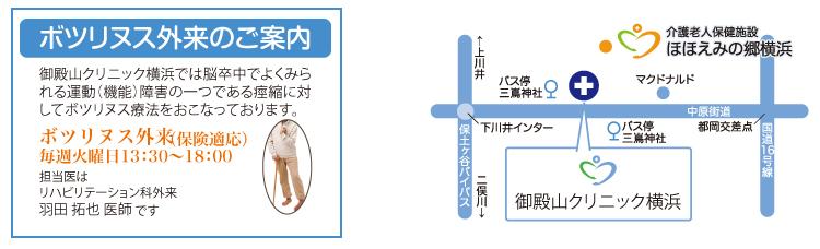 map-gotenyama